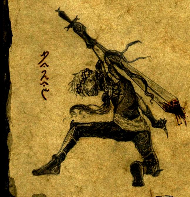 Necronomicon, raban